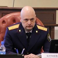 Булаев Александр