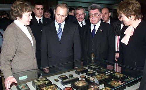 Визит Путина