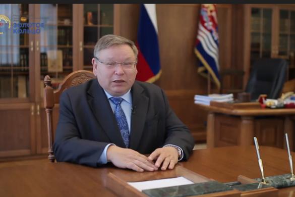 видеообращение губернатора